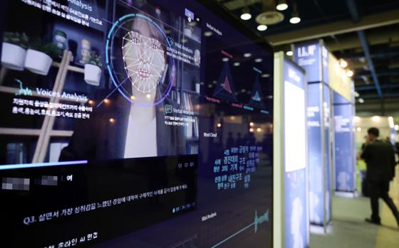 정부가 빅데이터·블록체인·공유경제와 인공지능(AI), 수소경제에 전략적으로 투자하는 한편, 4차산업혁명의 핵심인 인재양성에 적극 나선다. (사진=저작권자(c) 연합뉴스, 무단 전재-재배포 금지)