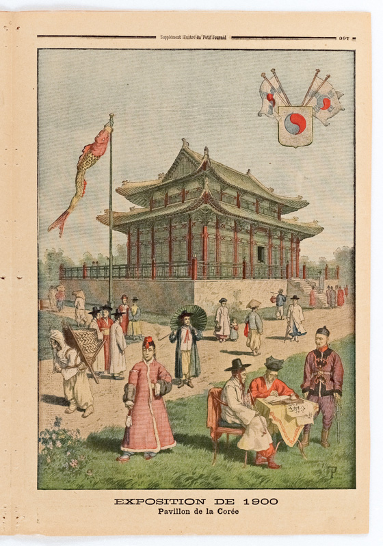 1900년 대한제국 모습을 소개한 일간지. (사진 = 국립중앙박물관)