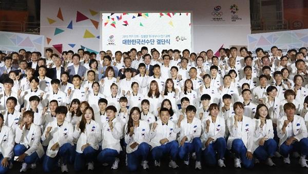 8월 18일부터 9월 2일까지 인도네시아의 자카르타와 팔렘방에서 2018 아시안게임이 열린다. 대한민국은 이번 아시안게임에 39개 종목 대표 선수와 임원 천여 명을 파견한다. 지난 7일 열렸던 결단식 모습.(출처=문화체육관광부)