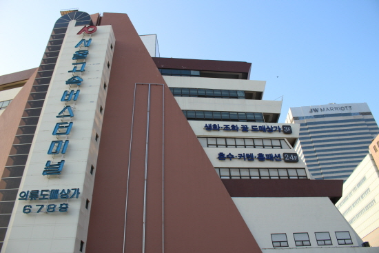 서울고속버스터미널 모습. 시범운영되는 구간은 모두 서울발 광주, 부산, 강릉입니다.