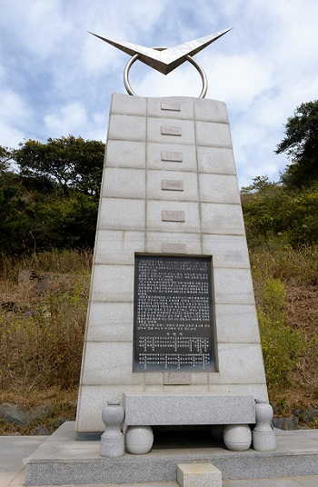 태평양전쟁기 인천 앞바다에 설치한 기뢰가 소청해안으로 밀려왔다. 화약을 분리해 연료로 사용하려고 해체하다 폭발해 수십명이 목숨을 잃었다. 그 추모비다.