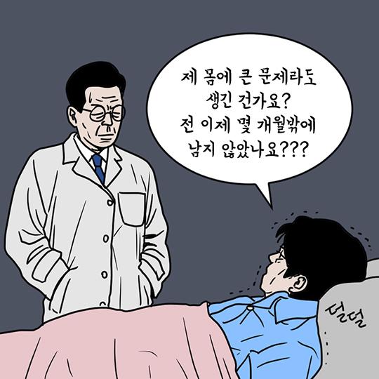 '취업맞춤특기병'이 뭐야?