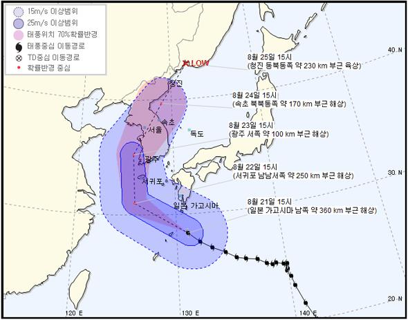 제19호 태풍 '솔릭' 예상 경로.