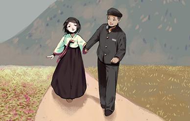 [통일부] 1화 함경남도 명사십리 해당화향