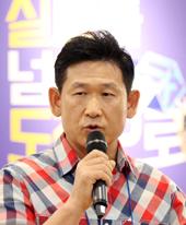 홍성택 대장(2018 실패박람회 홍보대사)