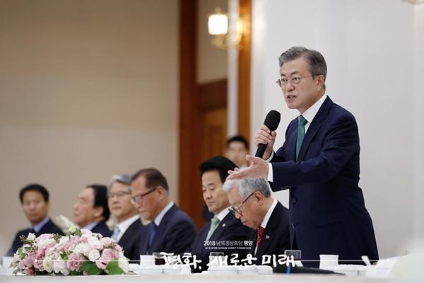 """문 대통령 """"남북관계 개선·발전, 북미대화 중재·촉진"""""""