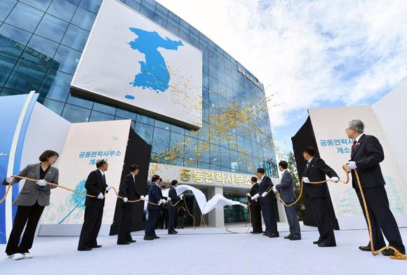 14일 개성공단 내 남북공동연락사무소 청사 앞에서 열린 개소식. (개성 사진공동취재단)
