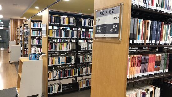 도서관 서가를 둘러보고, 책 읽는 사람들 속에 함께하는 소소한 즐거움은 생각보다 크다.