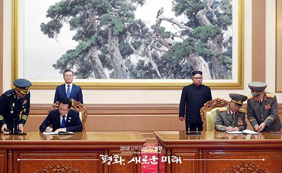 남북, 일체의 군사적 적대행위 전면 중지