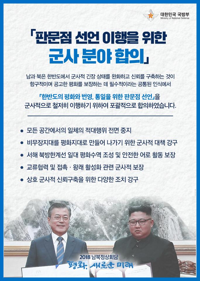 뉴스 컨텐츠 이미지
