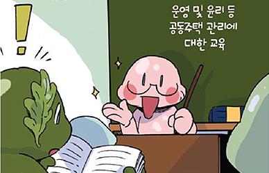 [법제처] 이 구역 송편왕