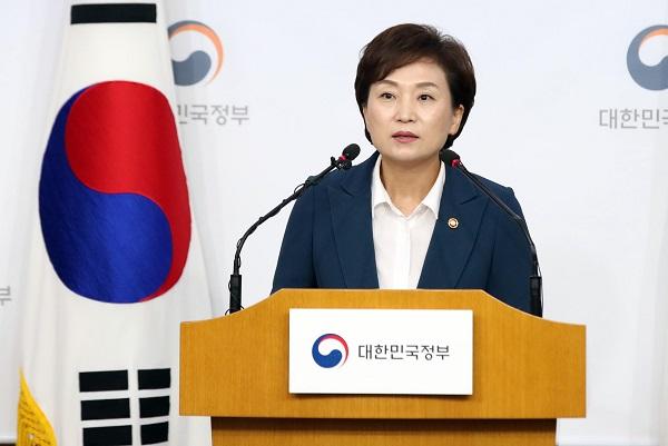 수도권에 330만㎡이상 규모 신도시 4~5곳 조성