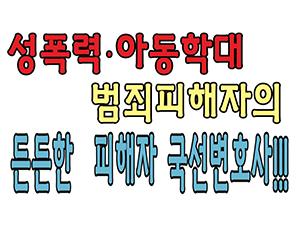 [문화체육관광부][2018.10월 정책만화] 국선변호...