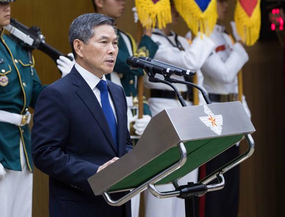 한미 국방장관 통화…남북 군사합의 이행과정 소통 지속