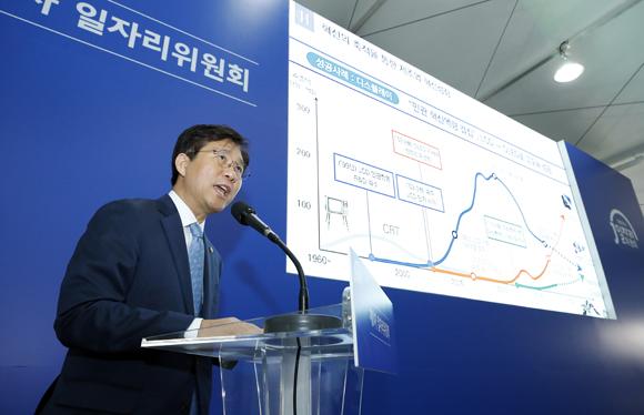 신산업 투자로 2022년까지 10만7000개 일자리 만든다