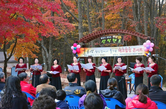 국립공원에서 열린 콘서트 현장.(사진=저작권자 (c) 연합뉴스. 무단전재-재배포금지)