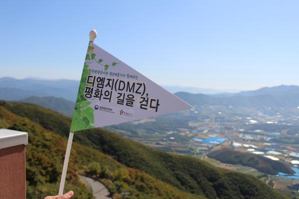을지전망대에서 바라본 펀지볼 마을, 북측 사진촬영은 금지다.