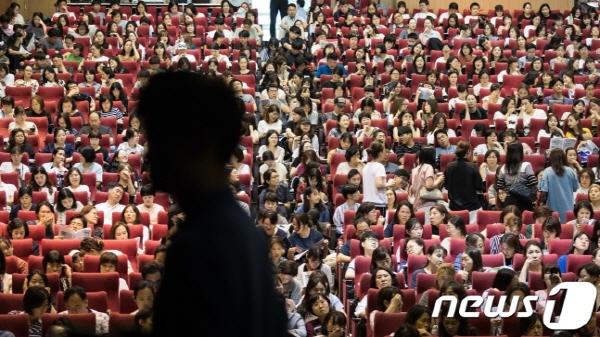 2022학년도 대입제도 개편에 따른 중3학생들의