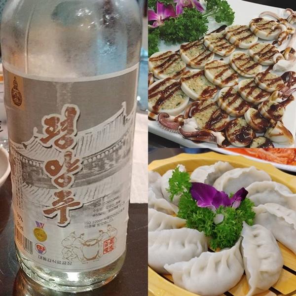 <북한 음식들의 맛은 대체로 자극적이지 않아 심심하고 부드러운 느낌이다.>