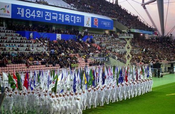 전라북도에서 열린 제84회(2003년) 전국체육대회 개막식. 올해는 이 대회 이후 15년만에 전라북도에서 다시 개최한다. (사진=한국정책방송원 e영상역사관)