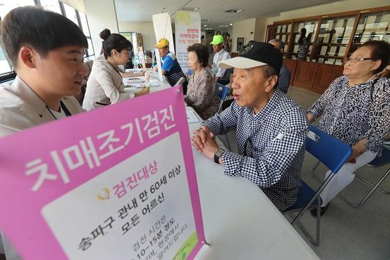 """""""알츠하이머 치매, 조기 진단으로 극복해요"""""""