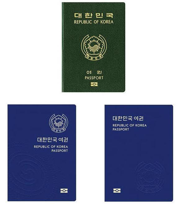 현행 일반여권(상)과 차세대 여권 디자인 시안(하)