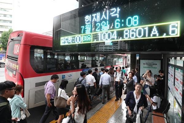 주 52시간 근무제가 시행되고 첫 근무일인 지난 7월 2일 오후 서울 광화문광장 버스정류장에서 시민들이 퇴근길 버스에 탑승하고 있다.(출처=뉴스1)
