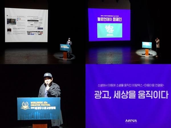 전훈철 감독 특별강연.