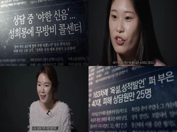 마음이음 연결음 캠페인 광고.(출처=유튜브)