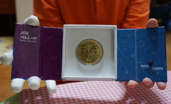 (한반도 평화 기념메달 황동화)