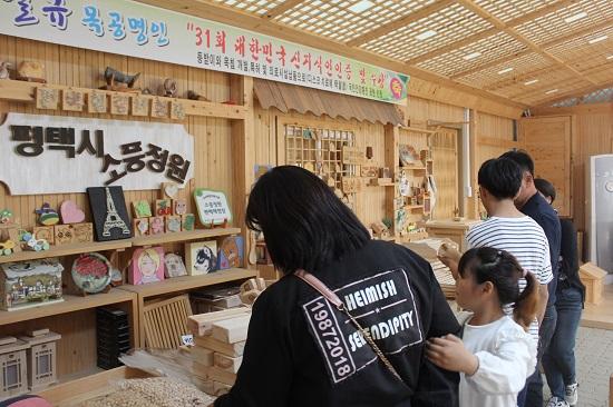 방문객이 편백으로 만든 갖가지 생활용품을 구경하고 있다.