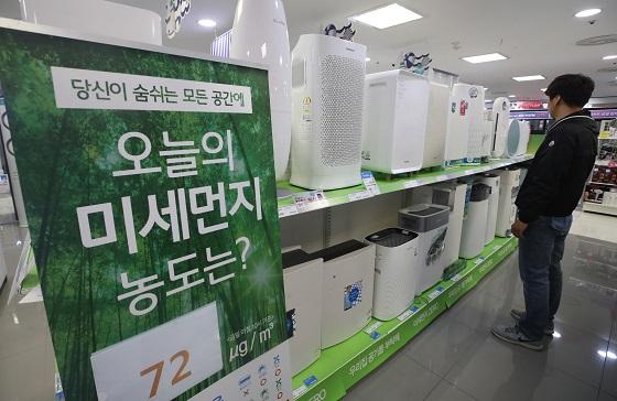 한 가전제품 코너에서 시민이 공기청정기를 살펴보고 있다.(사진=저작권자(c) 연합뉴스, 무단 전재-재배포 금지)
