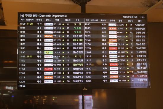 공항 곳곳에 비행기 이착륙 안내판을 설치했습니다.