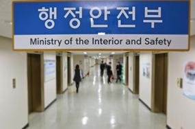 올해 9월까지 교원·경찰 등 공무원 3181명 재배치