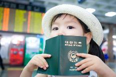 32년 만에 바뀌는 여권의 어제와 오늘