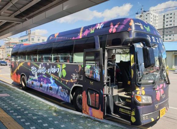 '광주 100년 이야기' 버스가 달린다