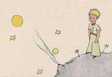 '어린 왕자'