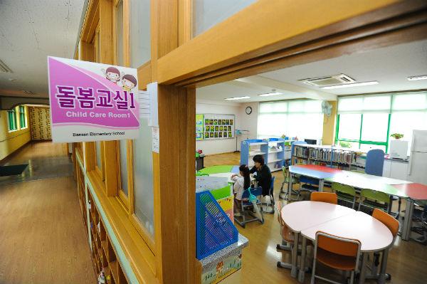 초등돌봄교실 모습. 사진은 기사 내용과는 무관(출처=뉴스1)