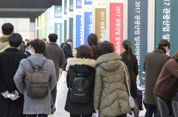 20~21일 관광산업 일자리박람회…300명 이상 채용 예정