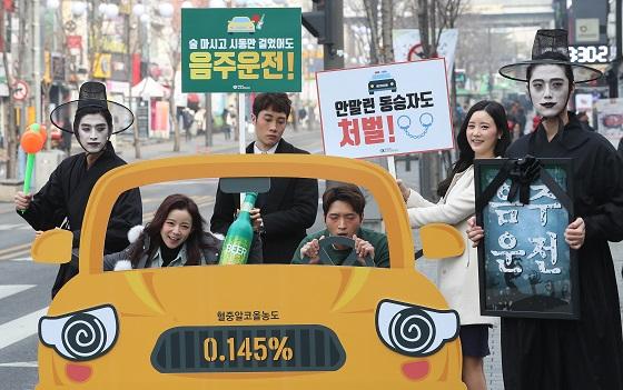 술 광고 강력규제…'금주구역' 지정도 추진