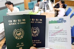 외교부 여권민원실, 서초구 외교센터로 내달 이전