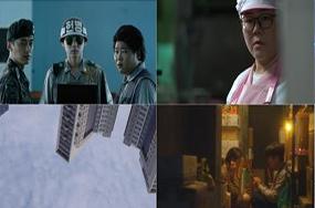 서울독립영화제서 12월 1~6일 '통일영화기획전'