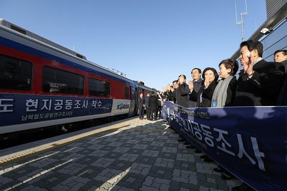 신의주·두만강까지…南 열차 北 2600km 대장정 시작