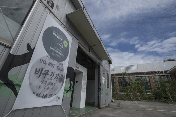 경기도 파주시 민통선 마을 해마루촌. (사진=저작권자(c) 연합뉴스, 무단 전재-재배포 금지)