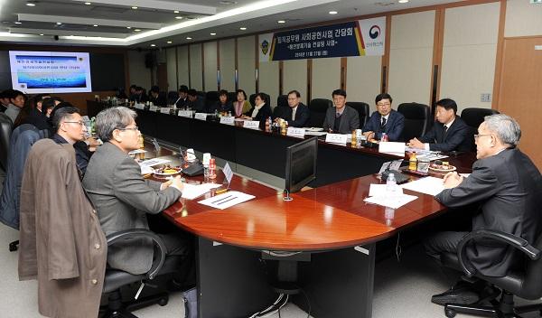 지난 11월에는 해양경찰청에서 인사처장과 해양경찰청장, 참가 퇴직공무원 등이 참석한 가운데 해안방제기술 컨설팅을 위한 간담회가 열리기도 했다.