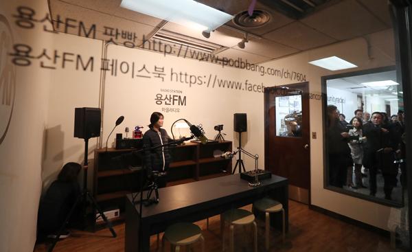 '용산FM' 부스는 용산 주민들의 이야기를 직접 듣기 위한 공간으로 조성되어 있다.
