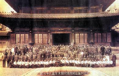 3·1 운동 및 임정 100주년 '국민이 지킨 역사, 국민이 이끌 나라'