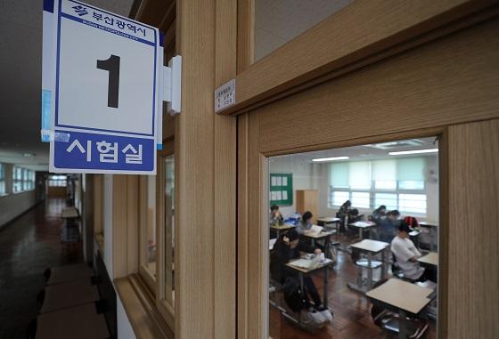내년부터 공무원 시험 서울·지방 같은 날 치른다