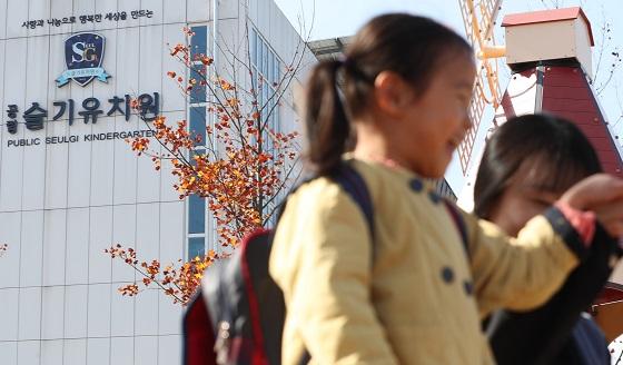 세종시 한 공립유치원에서 어린이가 학부모와 함께 귀가하고 있다.(사진=저작권자(c) 연합뉴스, 무단 전재-재배포 금지)