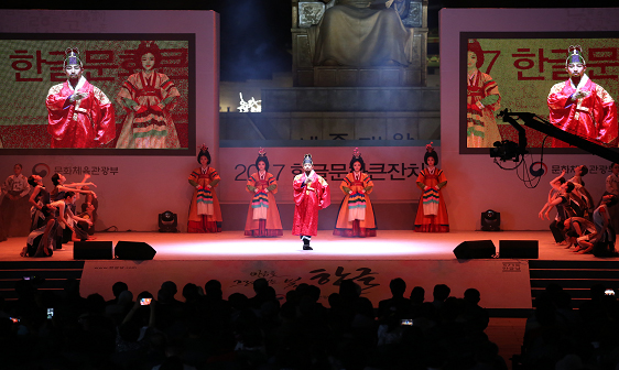 내년 전통문화예술 전문 TV채널 생긴다